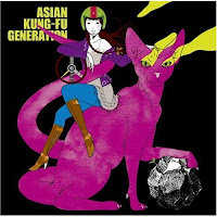 Discografia completa - Asian Kung fu Generation Cover