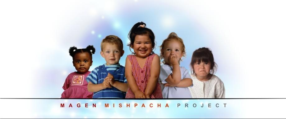 """Блог статей и публикаций проекта """"Magen Mishpacha"""""""