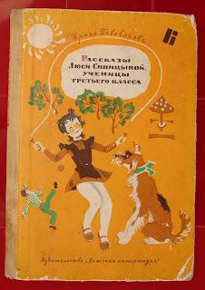 Книга руны для начинающих читать онлайн