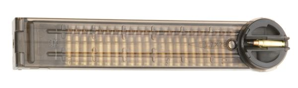 Conheça a MCM K1, a P-90 do paintball! Fn_p90_4-754523