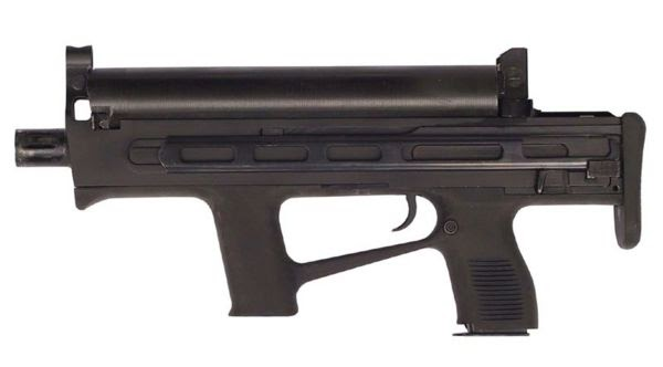 Machines For War Chang Feng Submachine Gun Pr China