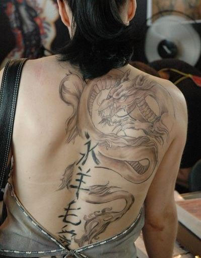 dragon waterfall tattoo. dragon waterfall tattoo; dragon waterfall tattoo. Dragon Tattoo design for; dragon waterfall tattoo