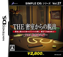 Simple DS Series Vol. 27 (JPN)
