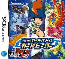 Kousoku Card Battle Card Hero (JPN)