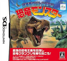 Kyouryuu Ikusei Battle RPG: Kyouryuu Monster (JPN)