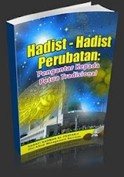 Hadist-Hadist Perubatan