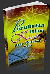 Perubatan Islam Klasik