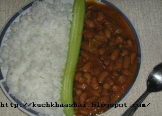 Rajma Curry - kuch khaas hai