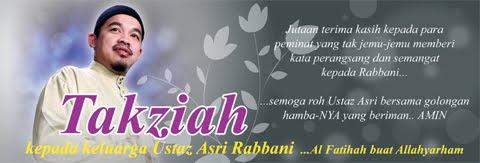 Salam Takziah (03-08-1969 ~ 13-08-2009)