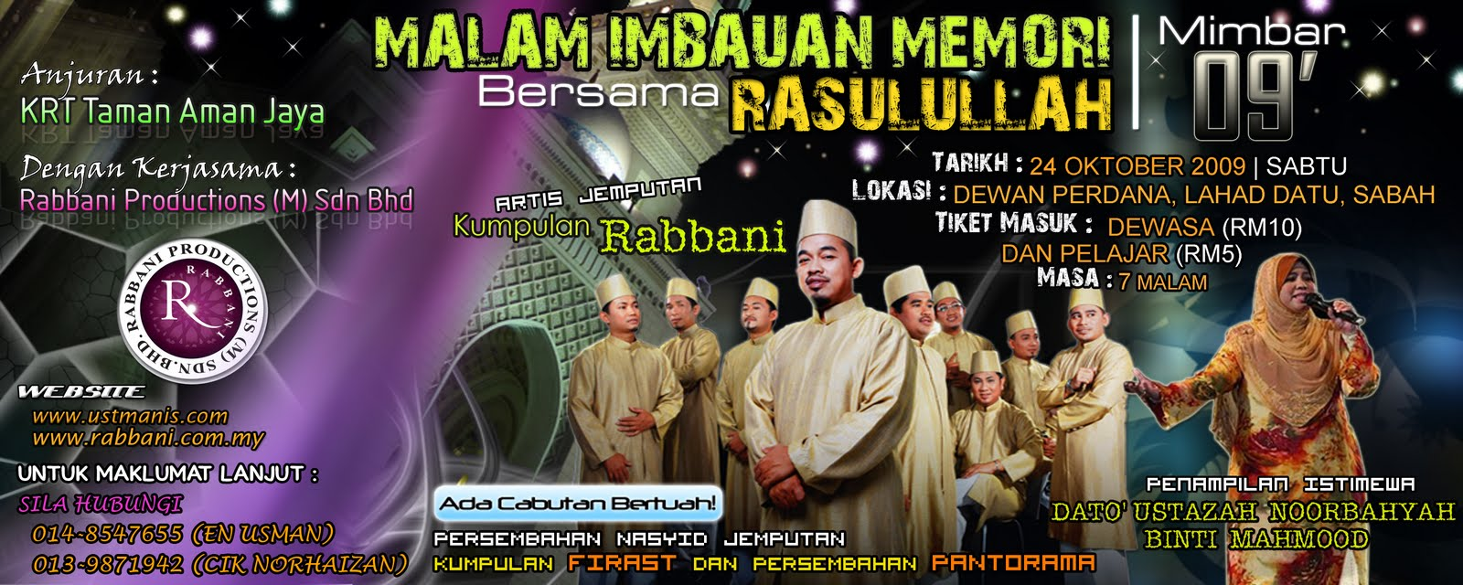 Konsert  Malam Imbauan Memori bersama Rasullullah