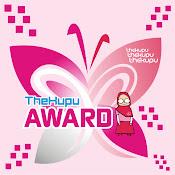 Award Blog ku