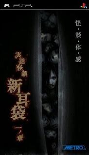 Jitsuwa Kaidan: Shinmimi Bukuro - Ichi no Shou
