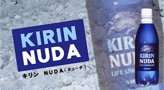 KIRIN NUDA