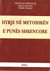 HYRJE NE METODIKEN E PUNES SHKENCORE