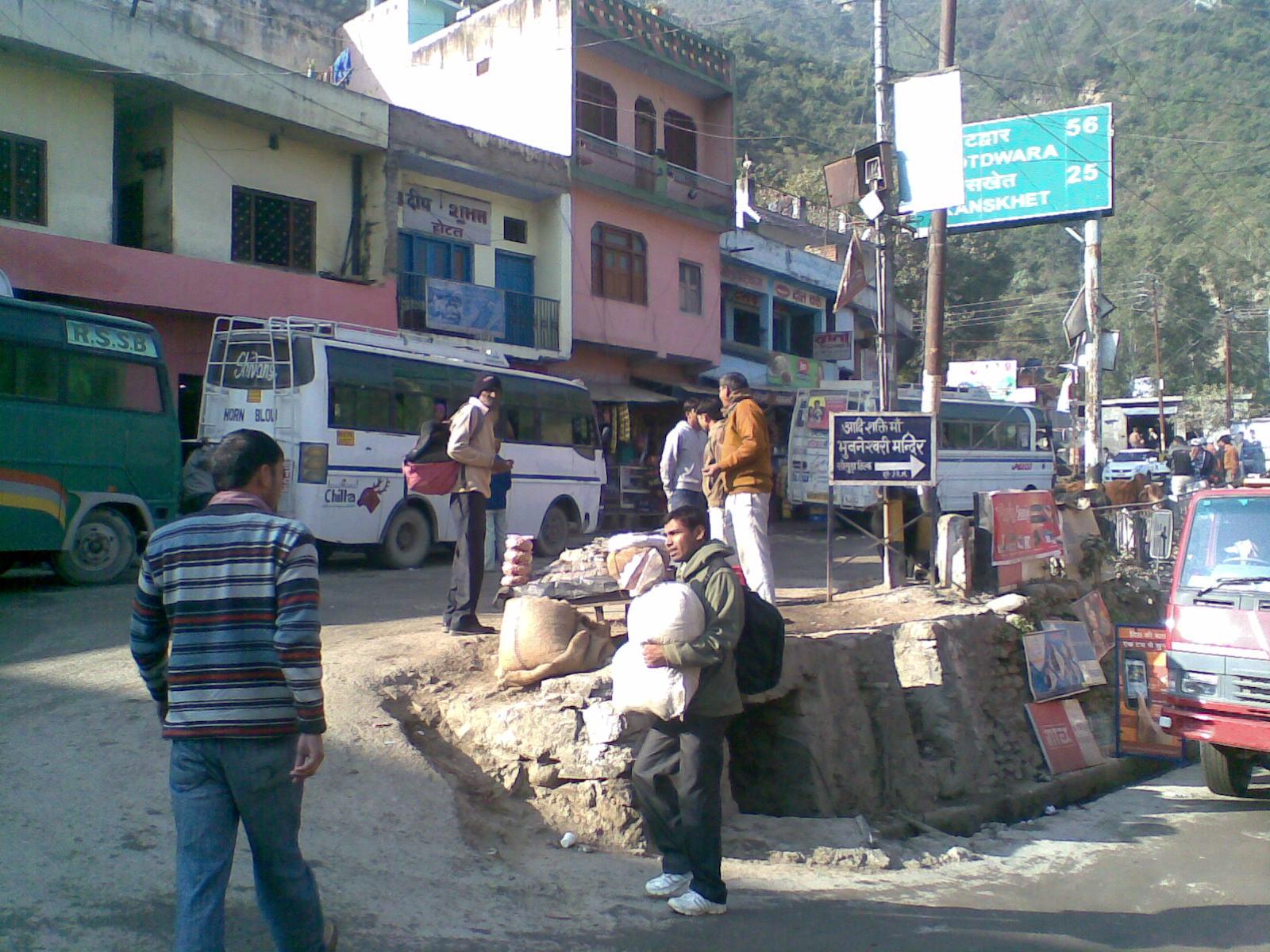Pauri Garhwal India  city photo : Satpuli Pauri Garhwal , Uttarakhand , India