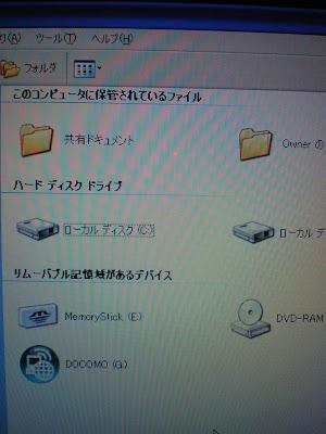 FOMA CD MODE DOCOMO