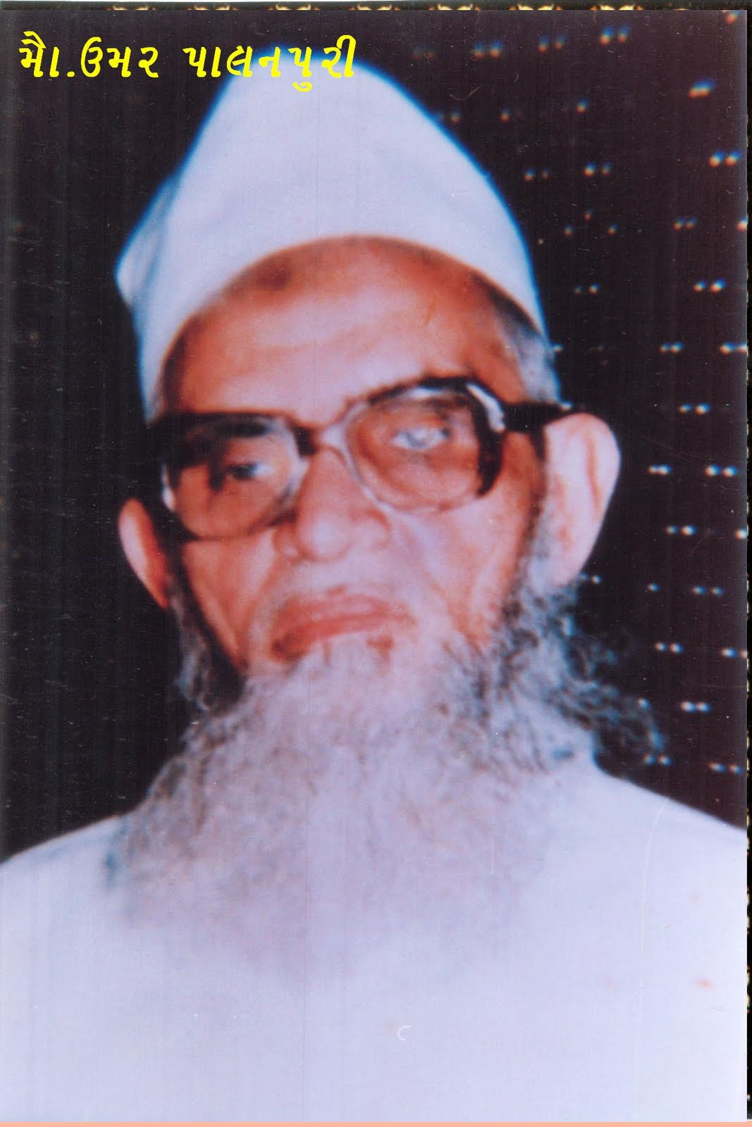 maulana umar palanpuri biography of albert