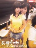 YAYA & ME ♥