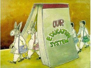 نظامنا التعليمى
