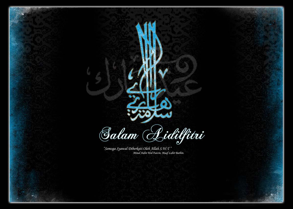 Download lagu uji rashid