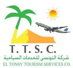 شركة التونسى للخدمات السياحية