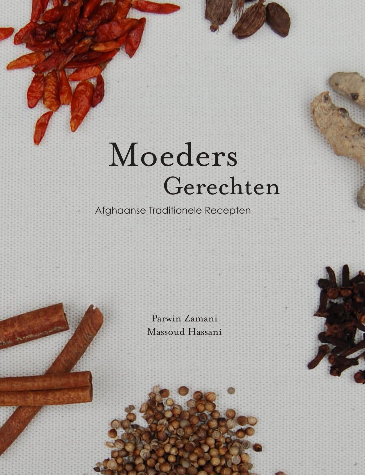 Engelse Keuken Kookboek : Engelse Keuken Kookboek – Atumre com