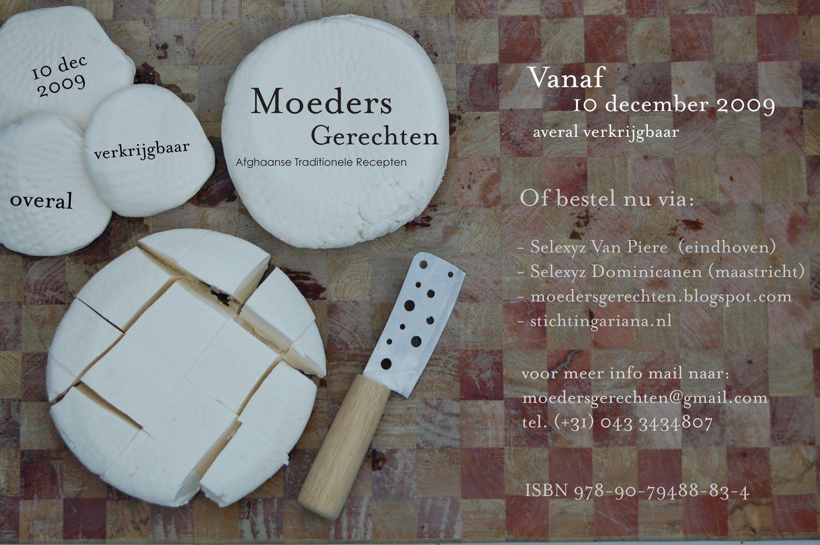 Moeders gerechten nu te koop via Selexyz Van Piere in Eindhoven