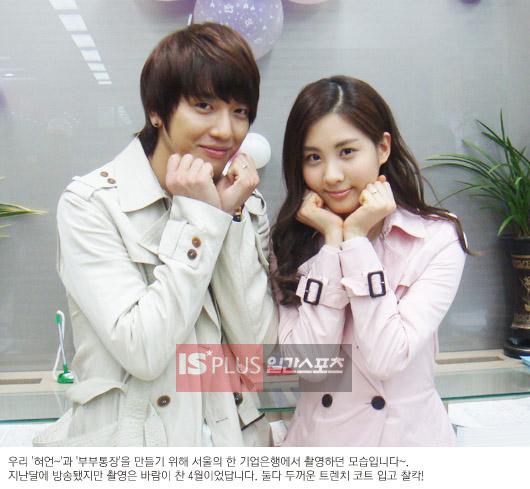 banmal song chords seohyun dating