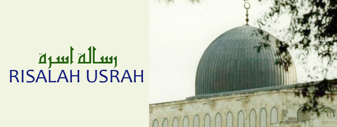 Risalah Usrah