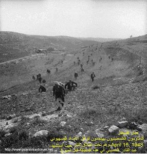 صور و وثائق نادرة من فلسطين  %25C3%25BC%25C3%25A4%25C3%25A4