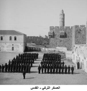 صور و وثائق نادرة من فلسطين  5