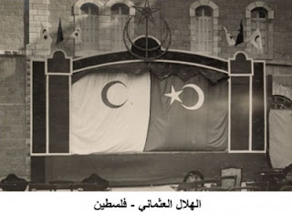 صور و وثائق نادرة من فلسطين  17