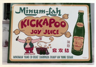 1973+Feb+21+(Minum-lah+Kickapoo+Joy+Juice).jpg