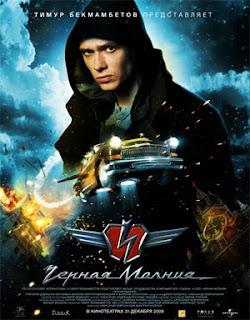 filme 2010 Black Lightning 2010