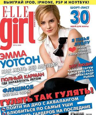 emma watson kissing a girl. emma watson magazine pics