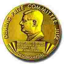 DEMING Award
