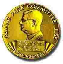 DEMING Award