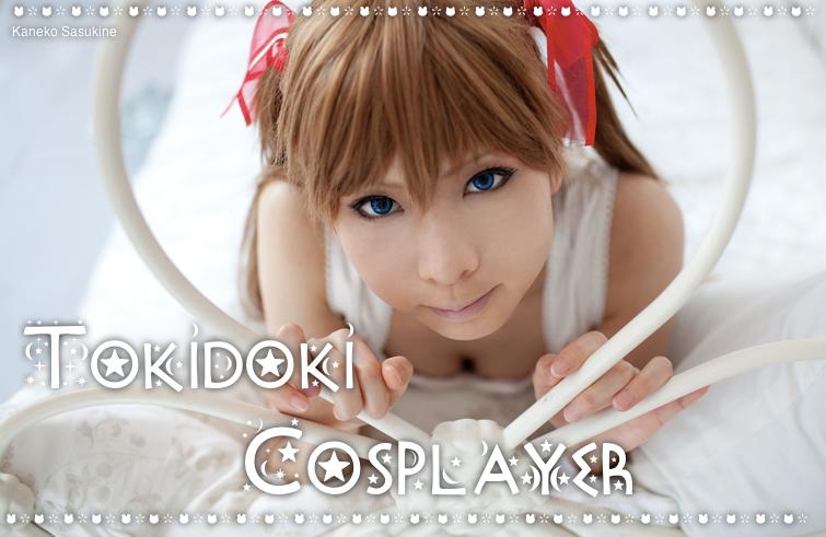 Tokidoki Cosplayer