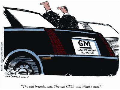 government motors