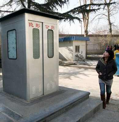 Hidden toilet in China