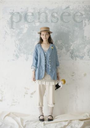 Japanese Fashion Winter