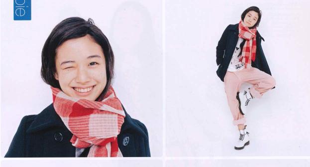 Yu Aoi in JilleLadies Fashion