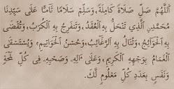 Amalkan Selawat Ke Atas Rasulullah SAW..
