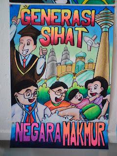Poster anti dadah sekolah rendah 2014 for Mural sekolah rendah