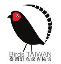 臺灣野鳥保育學會