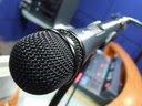 DIMENSÃO FM 104,5 - RECIFE