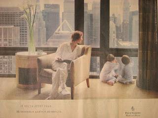Небоскреб Нью-Йоркского отеля Four Seasons
