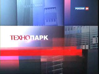 Передача Технопарк на канале Россия 24