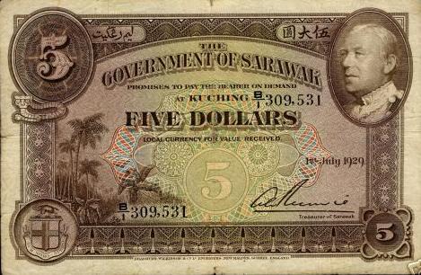 1929 Sarawak Banknote - 5 Dollars