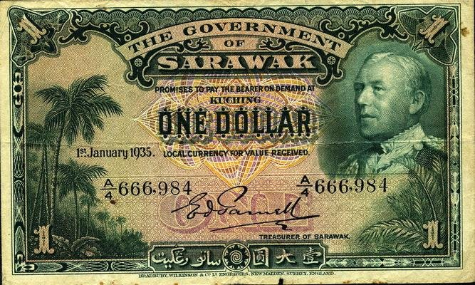 1935 Sarawak Banknote - 1 Dollars
